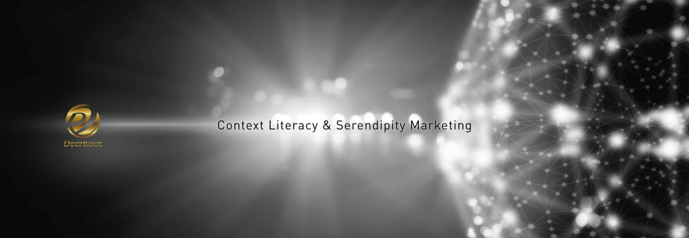 Context Literacy & Serendipity Marketing